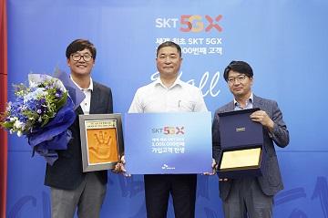 SKT 100만번째 5G 가입자 선택은 '갤럭시노트10'