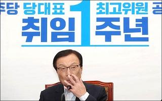 """[한일 지소미아 파기] 민주당 """"파기 비난은 新친일파같은 행위"""""""