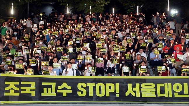 [조국 의혹 논란] 서울대서 타오른 촛불…조국 '바람 앞 촛불'