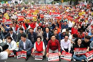 대규모 장외투쟁 나선 한국당