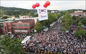 청와대 코 앞서 문재인 정권 규탄하는 한국당