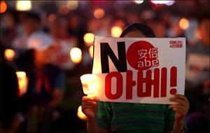 지소미아 종료에도 계속되는 아베 규탄 촛불집회
