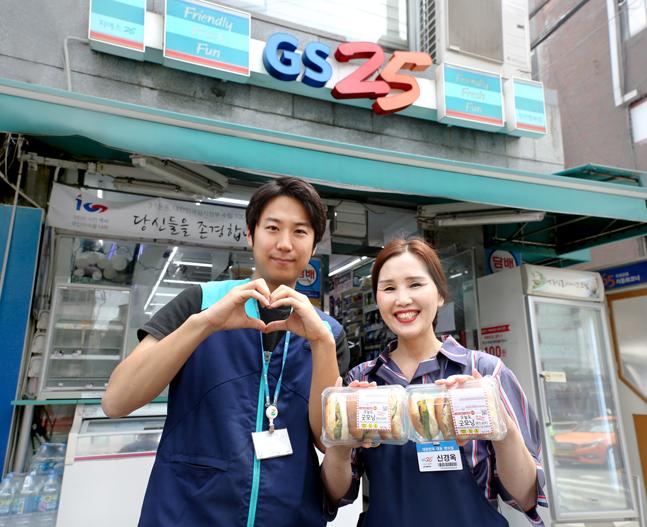 GS25 경영주가 만든 '오늘도굿모닝샌드위치', 실제 상품으로 출시