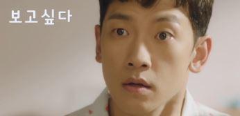 비 아닌 정지훈…'웰컴2라이프'로 재확인한 존재감