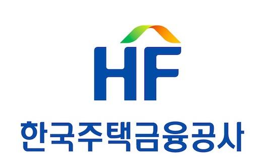 주금공, 내달 3~4일 부산서 아시아 주택금융발전 국제회의 개최한다
