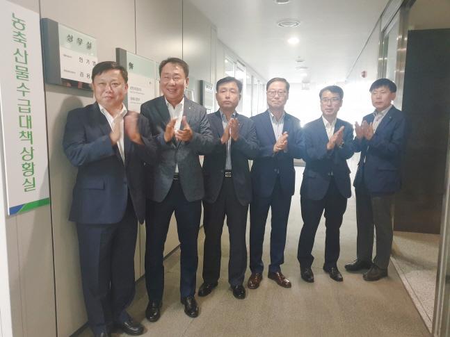 농협, 추석 명절 농·축산물 가격 안정 '총력'