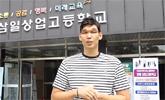 [스포튜브] 하승진 유튜브 첫 수익 공개 '얼마?'