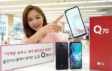 LG전자, 50만원대 자급제폰 'LG Q70' 내달 6일 국내 출시