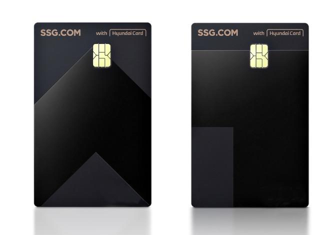 현대카드, 신세계와 제휴 강화…'SSG.COM' 카드 등 2종 출시