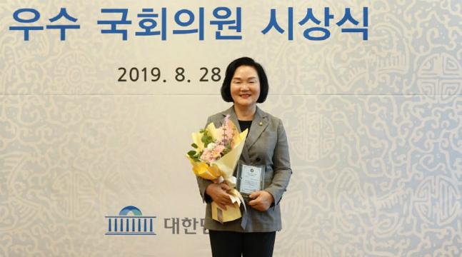 윤종필, '영유아보육법'으로 입법 우수의원 선정
