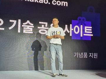 """신정환 CTO """"카카오, 자체 개발 기술 나눠 쓸 것""""…'카카오 테크' 론칭"""