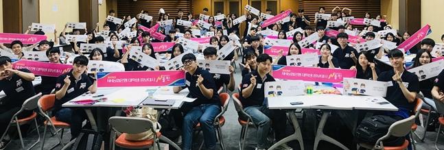 농협은행, 대학생 봉사단 'NH돌핀' 역량 강화
