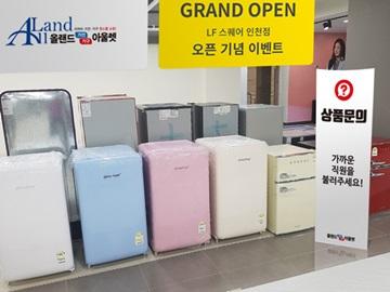 올랜드아울렛, 인천에 첫 직영점 '인천점' 오픈