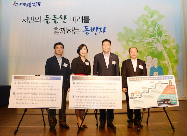 서민금융진흥원, 서민금융 지원 역량 강화 '미소금융 워크숍' 개최