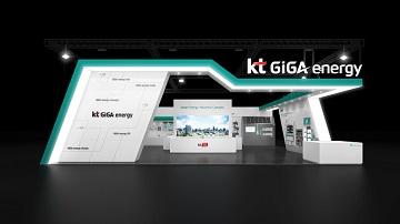 KT, 5G 인프라 기반 '스마트에너지 산업단지' 공개
