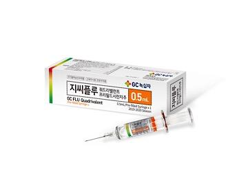 GC녹십자, 모든 연령 접종가능 4가 독감백신 출하 개시