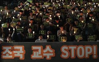 """""""조국 사퇴"""" 커지는 대학가 목소리 …고려대·부산대 촛불집회"""