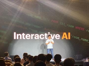 """김병학 카카오 AI Lab 부사장 """"상호작용하는 AI 가장 큰 목표"""""""
