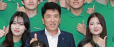 하나금융, 스마트 홍보대사 해단식 치러