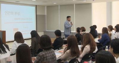 오렌지라이프, 업계 최초 '신인 FC 위한 심리학 교육 커리큘럼' 개발