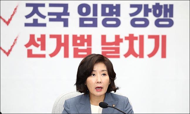 """나경원 """"조국 청문회 9일부터도 가능…'대통령의 시간'아냐"""""""