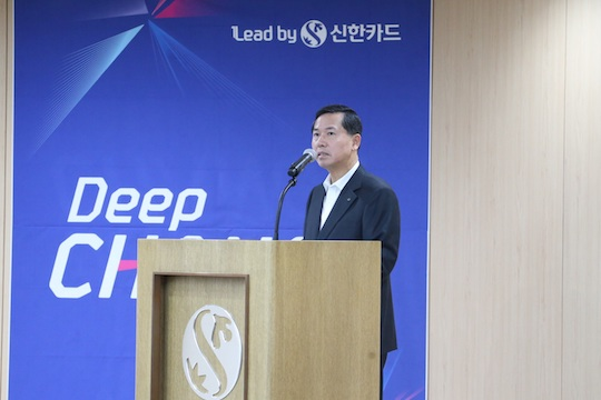 [CEO가 뛴다-88] 임영진 신한카드 사장, 소통으로 '혁신 시너지' 꾀한다