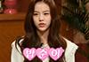 """공원소녀 레나, 밥순이 등극? """"무조건 밥 있어야돼"""""""