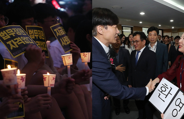 [데일리안 여론조사] '조국 임명' 반대 52.8%…찬성 45.5%