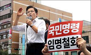 황교안, 추석 앞두고 문재인 정권 규탄 집중