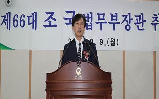 [지금 일본 언론에선] '민정수석 땐 패싱' 조국 비상한 관심…