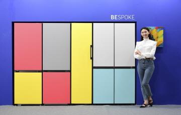 삼성 비스포크 냉장고, '2019 유니온아트페어' 참가