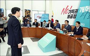 손학규 대표에게 하태경 징계 항의하는 지상욱