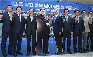 민주당 '더불어2019정책페스티벌' 개최