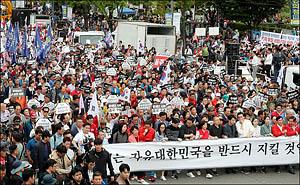 조국·문재인 규탄! 청와대로 행진 하는 한국당