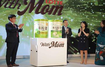 롯데푸드, 베트남에 항로타 위드맘·위드맘 산양분유 출시
