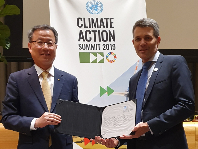 KB금융, 유엔환경계획 금융 이니셔티브 책임은행원칙 서명기관 가입