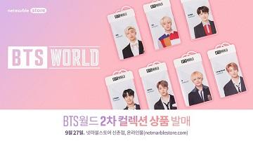 넷마블, 'BTS월드' 2차 컬렉션 상품 27일 출시