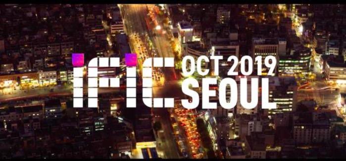 블록체인 주역들 한 자리 모인다…내달 14일 'IFIC 2019 서울' 개최
