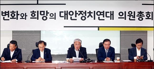 민주·정의·평화 손잡아도 부족…사법개혁 결정권 쥔 대안정치