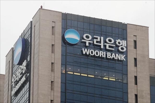 '펠로우십 주문' 손태승 행장…11월까지 자산관리 개편