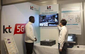 KT, AI기반 차세대 네트워크기술 세계에 알려
