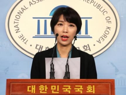 """바른미래당 """"한미정상회담, '대북 환상주의'가 빚어낸 공허한 회담"""""""