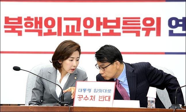 """한국당, 한미정상회담 결과 맹비난 """"맹탕회담 한심하다"""""""
