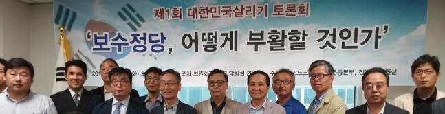 보수의 총선승리 길은?…'성찰' 공감대 속 방법론 '백가쟁명'