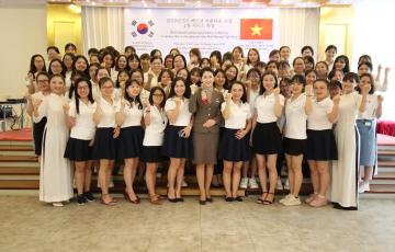 아시아나항공, 전문가 서비스 교육 실시