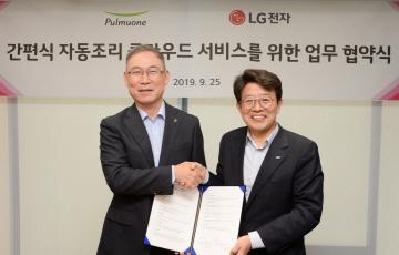 LG전자, 국내 첫 클라우드 기반 간편식 자동 조리 서비스 선봬
