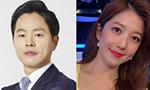 김현우 앵커-이여진 기상캐스터 결혼…현실이 된 '질투의 화신'