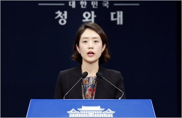 """文대통령 """"엄정하면서 인권 존중하는 검찰권 행사 중요"""""""