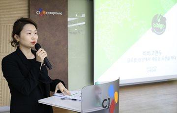 "K-푸드 열풍 '비비고만두'…""2023년 매출 2조6천억 목표"""