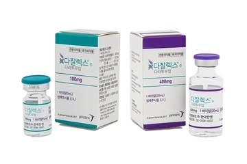 얀센 다잘렉스, 다발골수종 1,2차 병용요법 치료제로 허가
